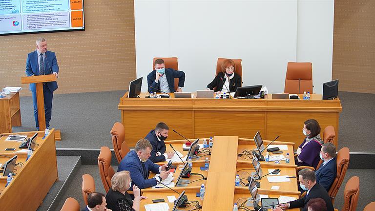 Одобрен проект изменений бюджета города