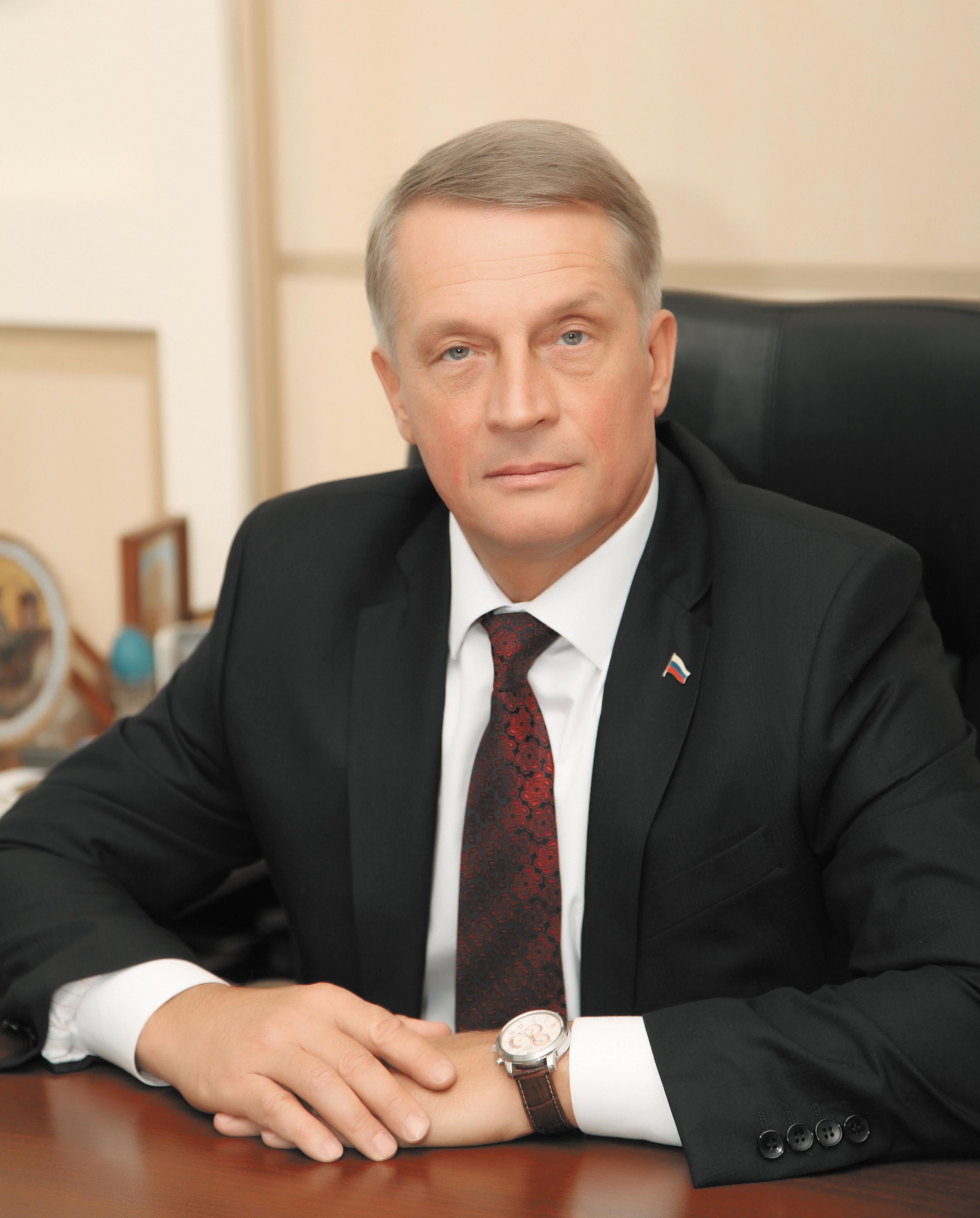 Пустовалов юрий геннадьевич директор сельлесхоза кичменгский городок фото 7