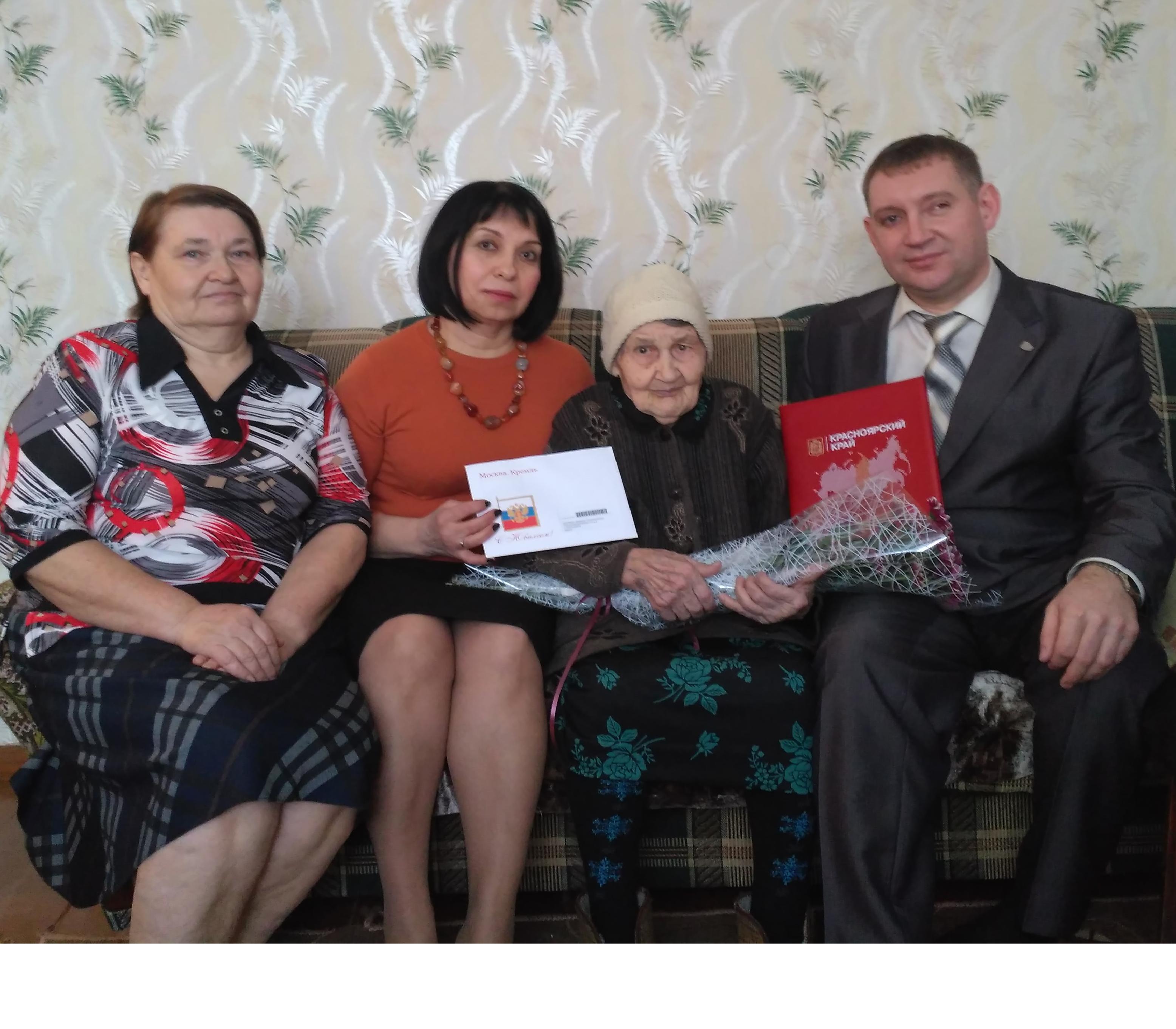 Поздравление губернатора на день россии