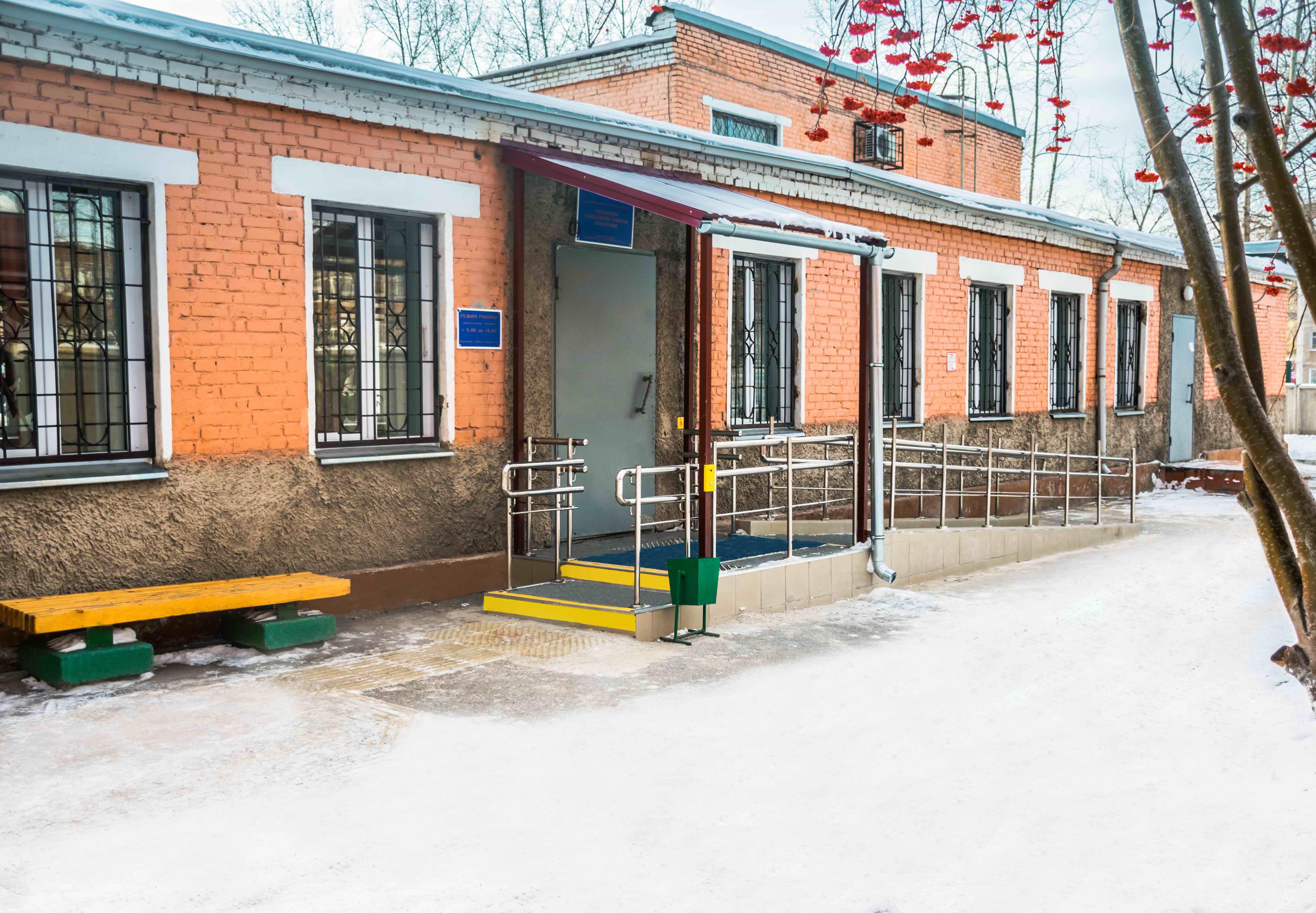 Соц защита кировского района
