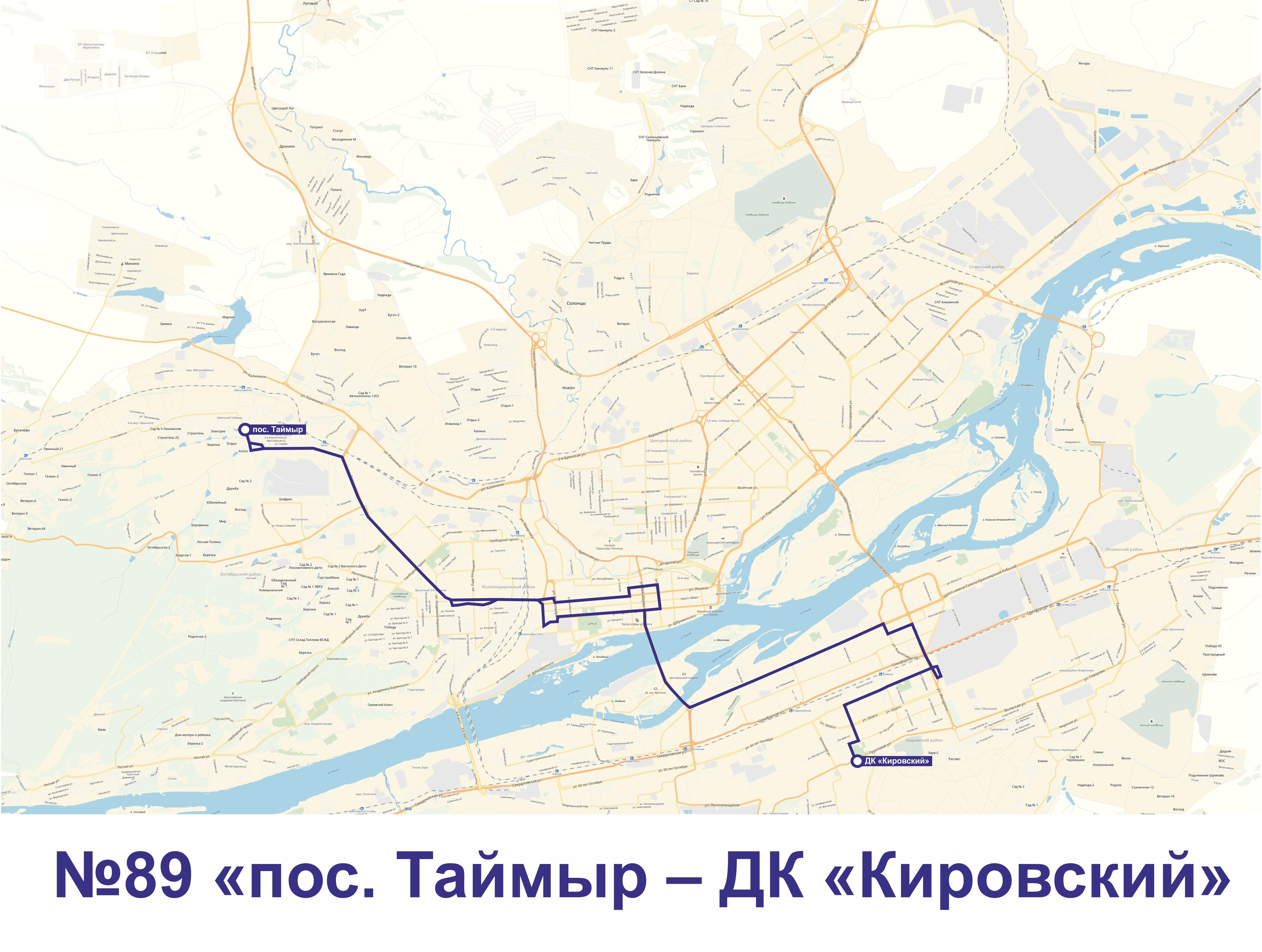 Схема маршрутов автобусов красноярск фото 196