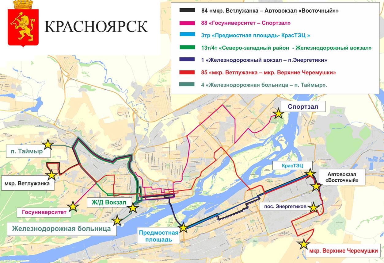 маршрут 2 красноярск остановки