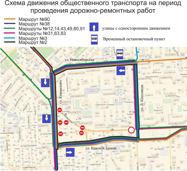 Схема маршрутов автобусов красноярск фото 89