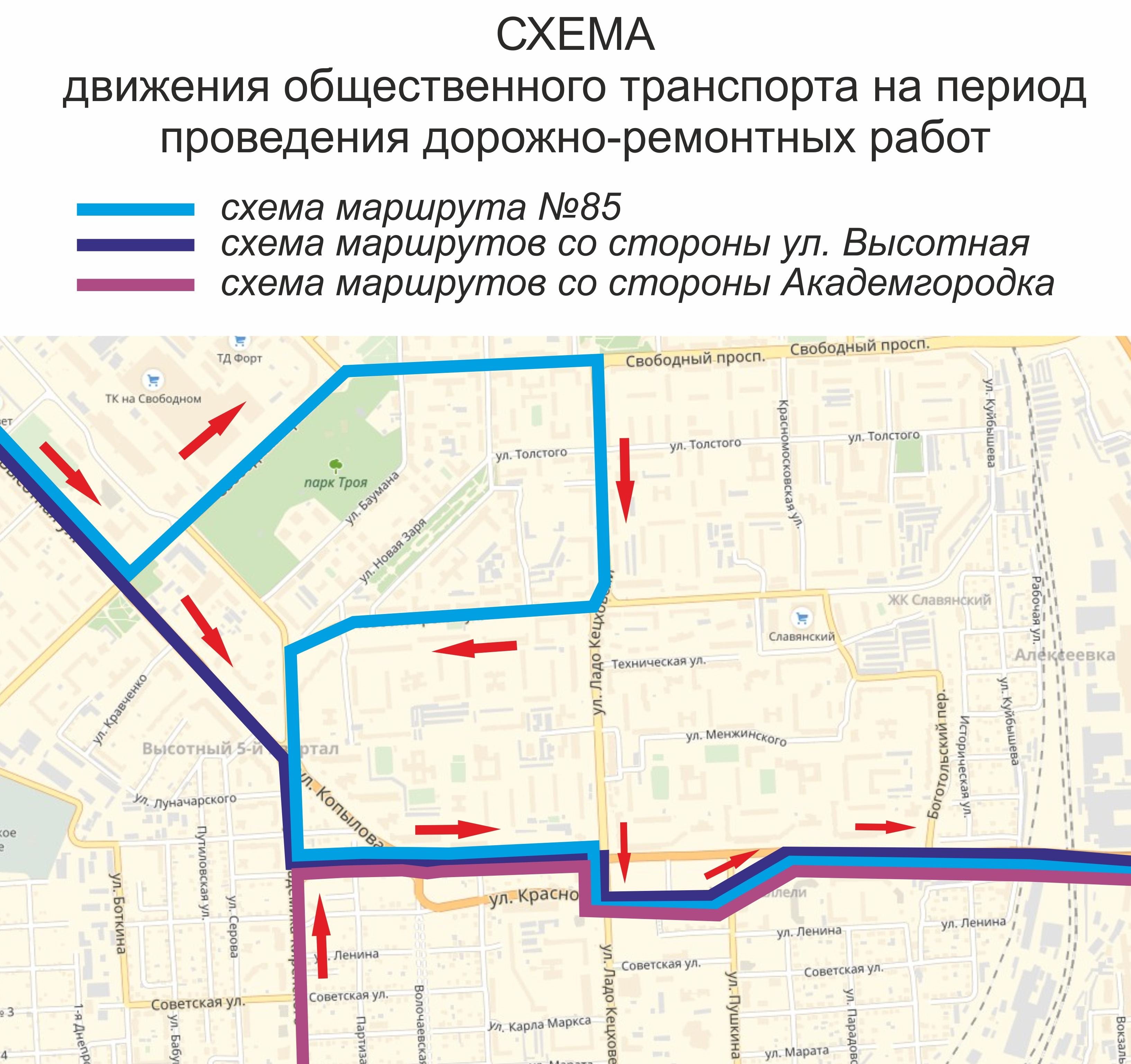 Схема маршрутов автобусов красноярск фото 682