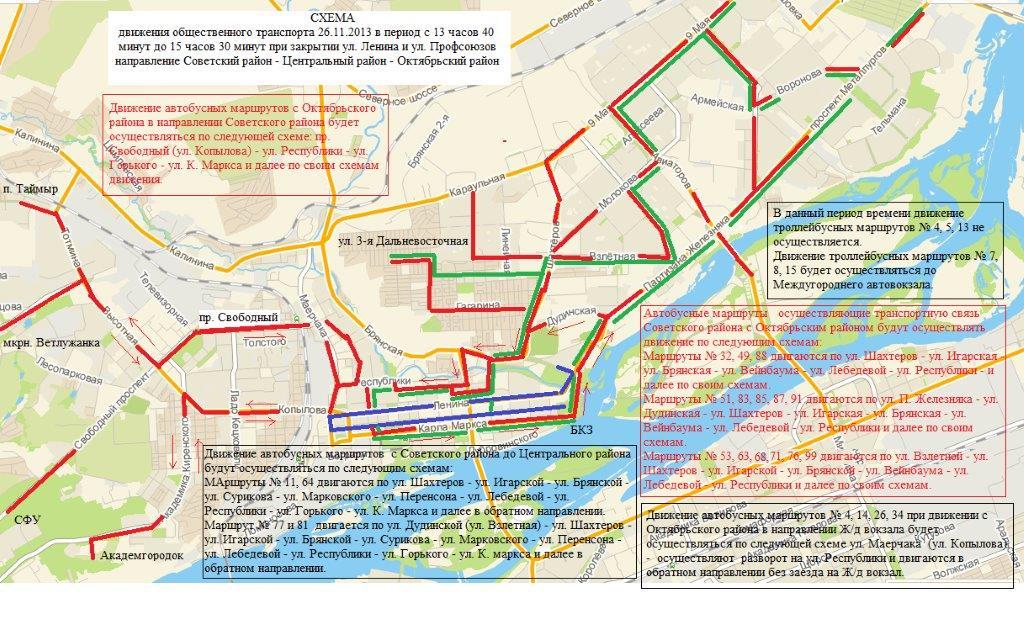красноярск схема проезда