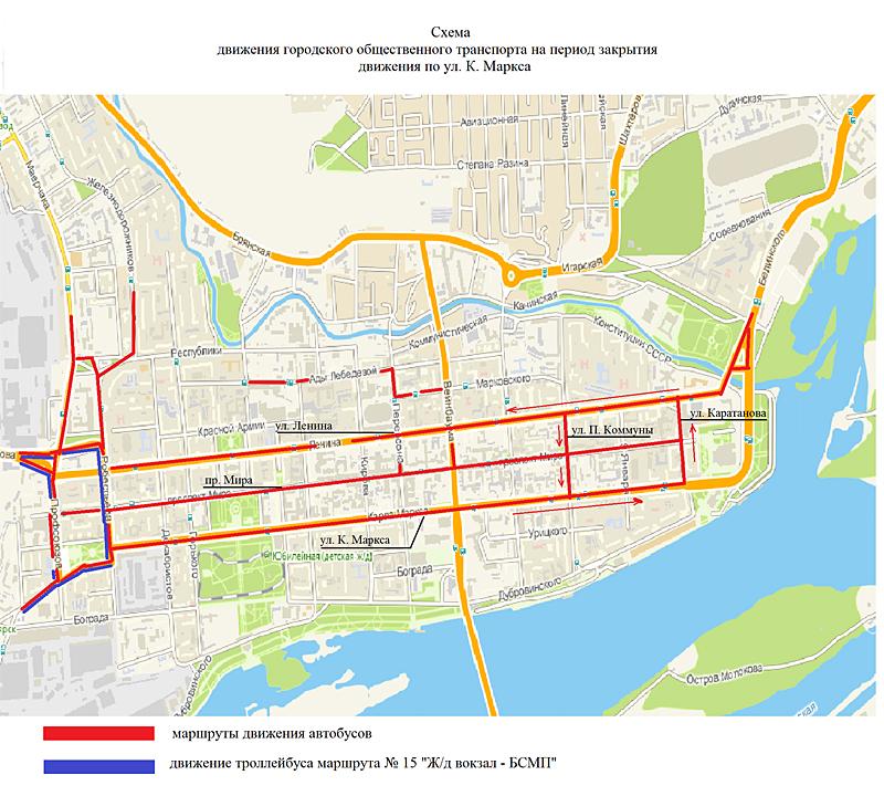 Движение троллейбусного