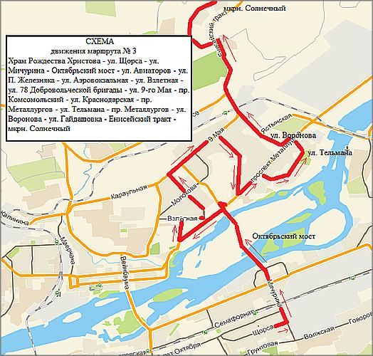 В Красноярске в пасхальную ночь запустят 5 бесплатных маршрутов