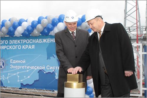 фото admkrsk.ru