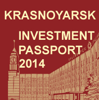 investment passport 2014